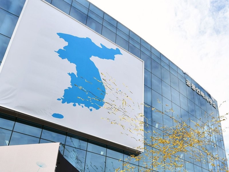 North & South Korea Liaison Office blown up